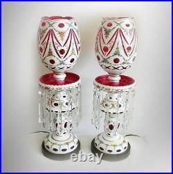 Bohemia Moser PAIR 24 TALL luster lamps white cut to cranberry