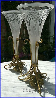 C1900 Antique French Gilt Epergne Trumpet Vases Etched Cut Glass 13/11Tall